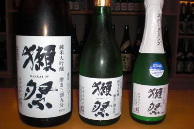 2012.09.10.JPGのサムネイル画像